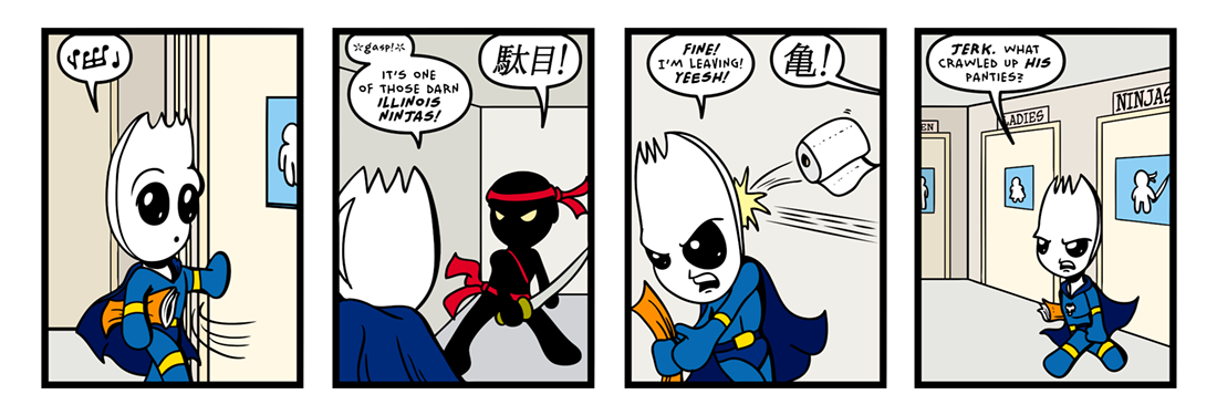 Vanish Quickly Without Trace!  Comic Strip